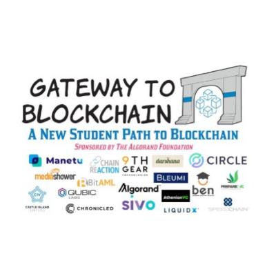 Gateway to blockchain